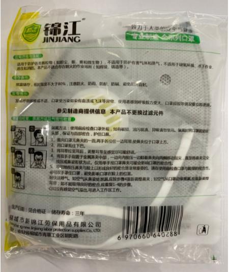 Cica crema reparadora 40 ml - Topicrem